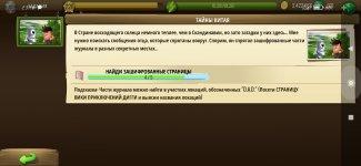 Screenshot_2021-08-05-23-46-37-718_air.com.pixelfederation.diggy.jpg